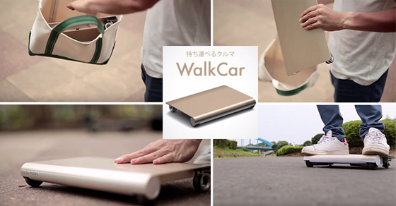 Keren! Yuk Tengok Alat Transportasi Super Mini Dari Jepang