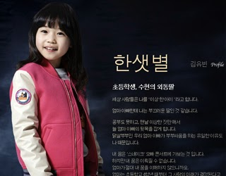 Sinopsis Drama Korea Gift-14 Days Lengkap