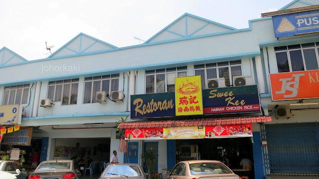 Swee Kee 新瑞记 Chicken Rice in Senai, Johor Bahru