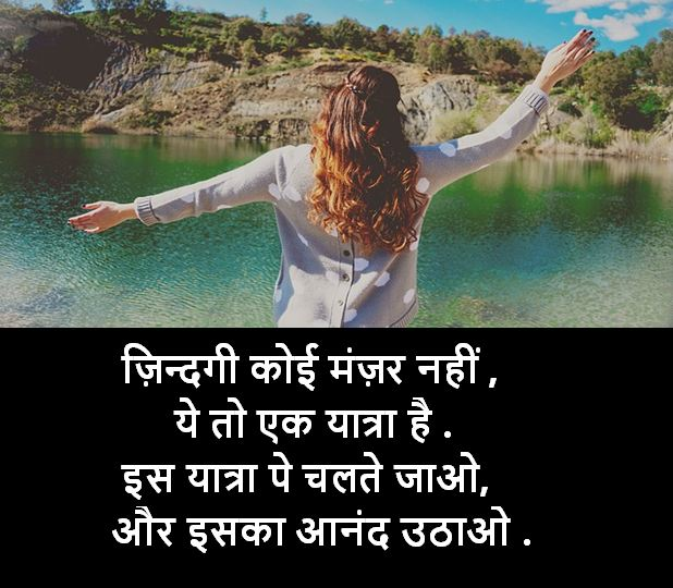 latest happy shayari images, happy shayari images hd