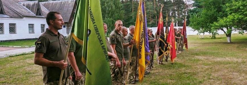 У 1-й танковій бригаді всі підрозділи отримали свої прапори