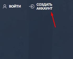 Регистрация в Automatix Top