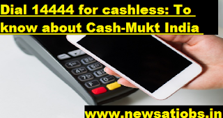 Dial-14444-for-cashless