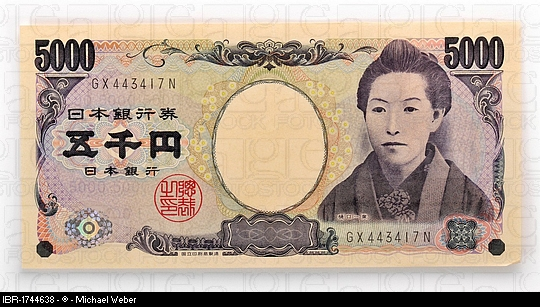 yen%2Bcurrency%2Bnews yen currency news-BOJ's interest earnings fall for first time in 5 years