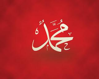 imageof prophet muhammed