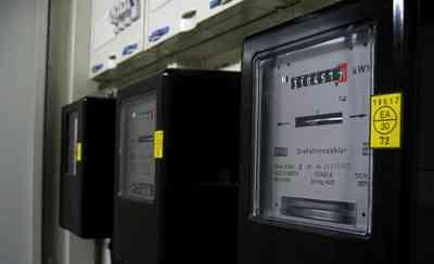 Smart Prepaid electricity Meter
