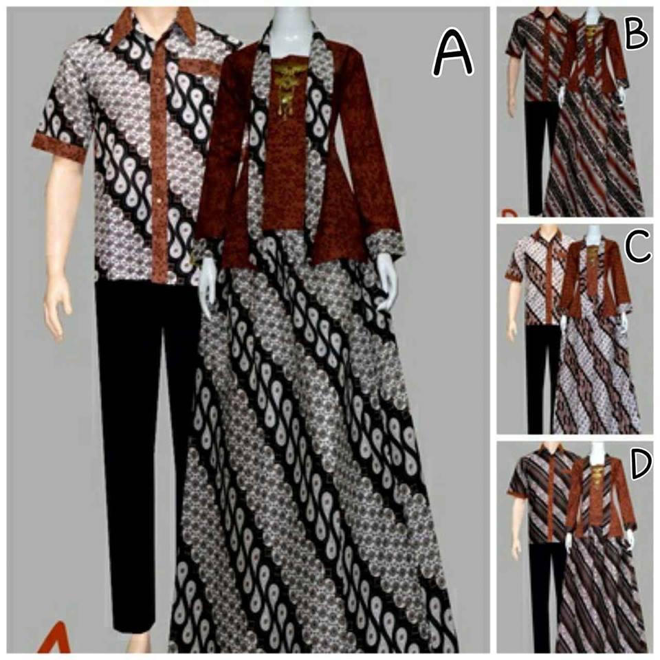 Gamis Batik Modern Gamis Batik Kombinasi Gamis Syari
