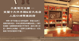 臺灣味買賣平臺部落格: 五月 2012
