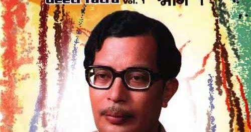 3c5013ce55e Karna Das Nepali Songs Free Download - phillost