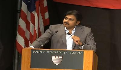 Pawan Kalyan - Power Speech at Harvard University- Video