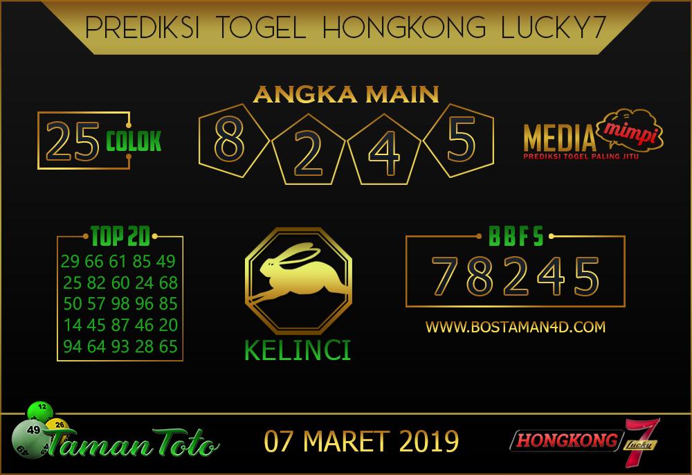 Prediksi Togel HONGKONG LUCKY 7 TAMAN TOTO 07 MARET 2019