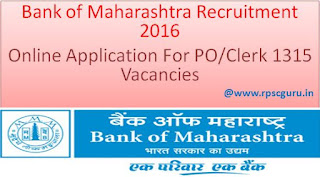 Bank of Maharashtra Jobs 2016 : Online Application For PO/Clerk 1315 Vacancies / Jobs