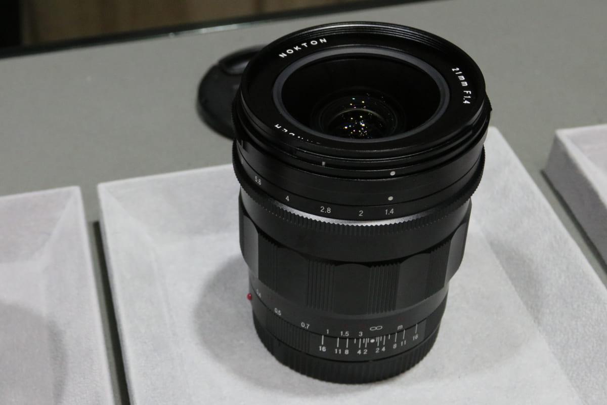Voigtlander 21mm f/1.4 FE