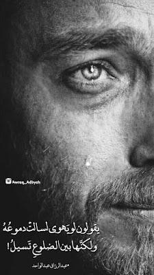 صورحزينه مع عبارات عن الموت