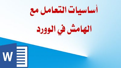 www.cha3wan.com