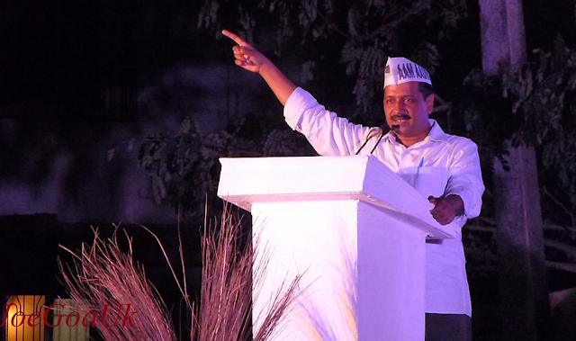 Arvind Kejriwal ka (AAP) ko Lok sabha chunav se pehle bada jhatka