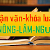 Luận án, Luận văn ngành Nông - Lâm - Ngư nghiệp, Công nghiệp thực phẩm (PHẤN 1)