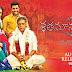 Shatamanam Bhavathi Audio Release Posters