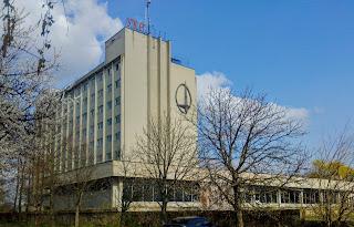 Миргород. Готель «Україна»