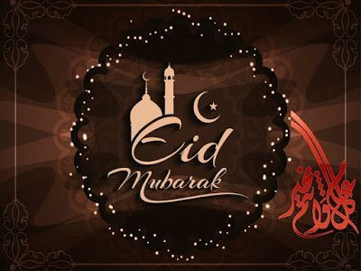 eid-mubarak-images