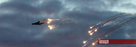 Ил-76 ПС ЗСУ