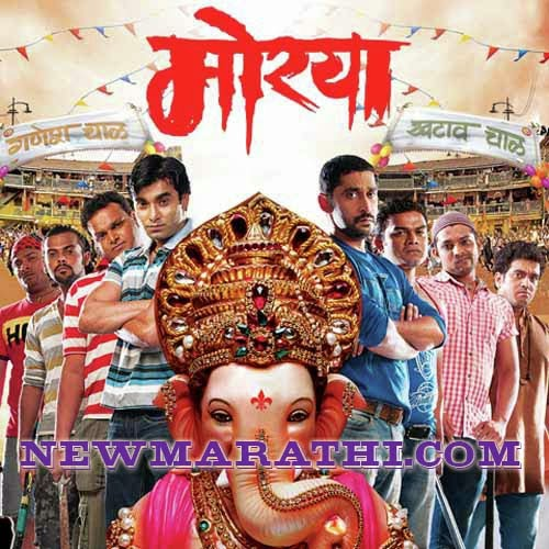 Avatar 2 Full Movie Watch Online: Avatarachi Goshta Marathi Full Movie Streaming With