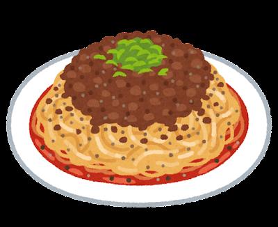 汁なし担々麺のイラスト