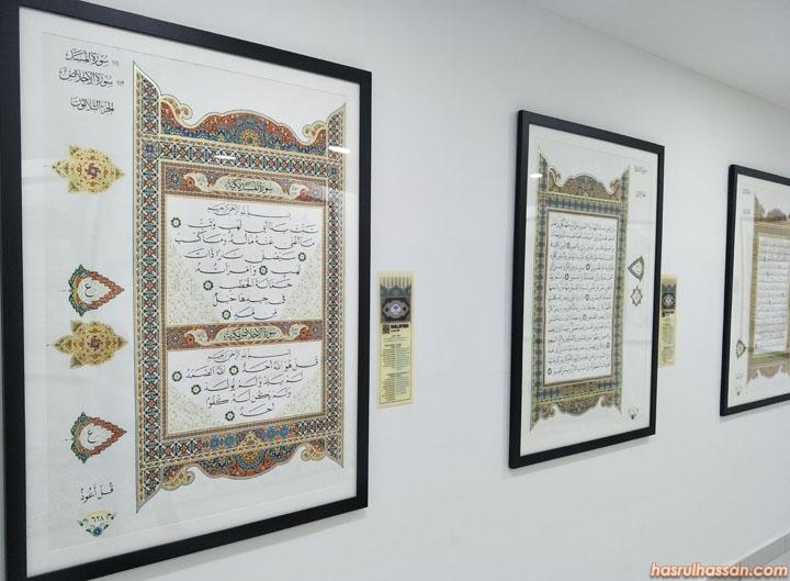 Al-Quran mushaf Malaysia