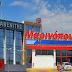 Ξεκίνησε ο ανεφοδιασμός των καταστημάτων «Μαρινόπουλος»