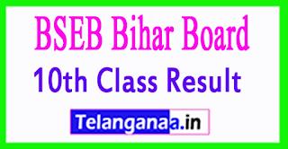 Bihar Board 10th Class Result 2017 BSEB Bihar 10th SSC Matric Results