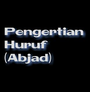 pengertian huruf (abjad)