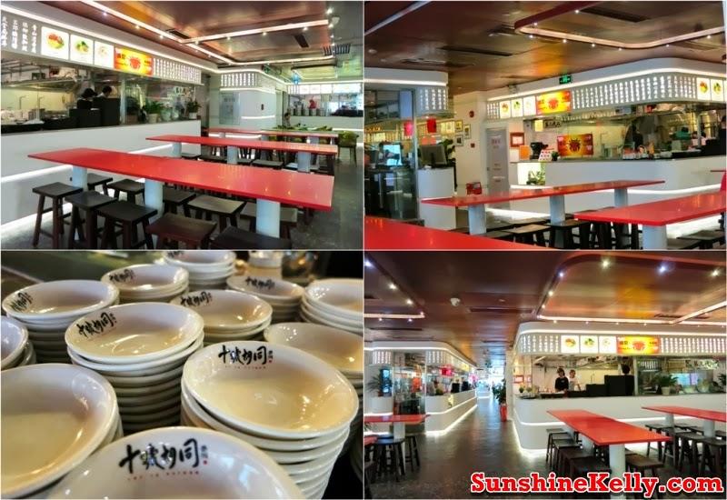 Sunshine Plaza Food Court