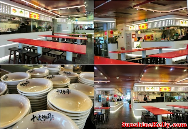 Lot 10 Hutong Guangzhou, China, Lot 10 Hutong, Guangzhou China, Guangzhou Pearl River New City, 2nd Floor, Fuli Vantage, Fuli Plaza, food court environment