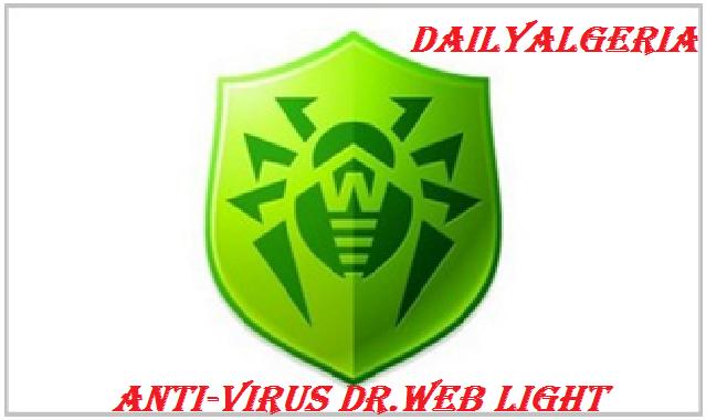 تحميل تطبيق مضاد الفيروسات وحماية الهاتف Dr.Web Anti