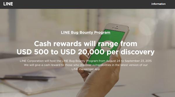 LINE推出漏洞回報獎金計畫