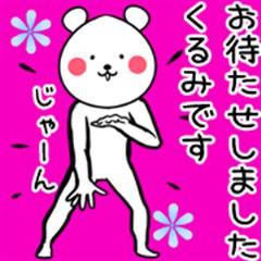 Kurumi Name funny Sticker