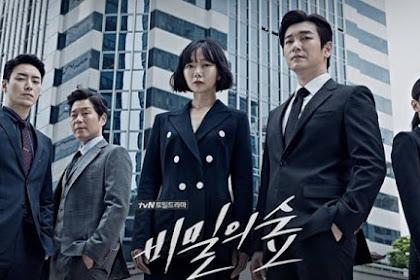 Drama Korea Secret Forest Episode 1 - 16 Subtitle Indonesia