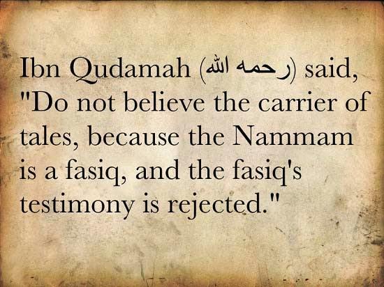 Tidak boleh menerima pernyataan atau kesaksian orang fasiq.