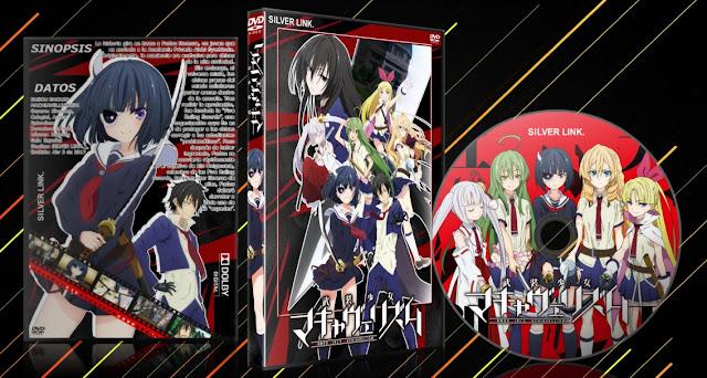 Busou Shoujo Machiavellianism | Cover DVD |