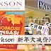 Parkson 新年大减价活动!服装、鞋子、包包一律大折扣~