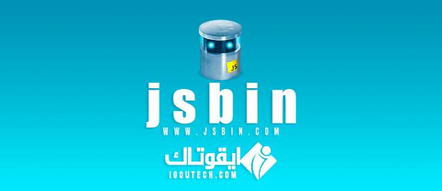 Site Jsbin IGOUTECH