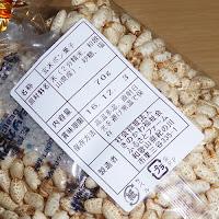 まごころファーム  健康味わう 昭和のお菓子【和歌山県産米使用】  玄米ポン菓子