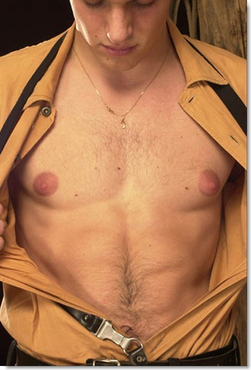 Five interesting facts about nipples