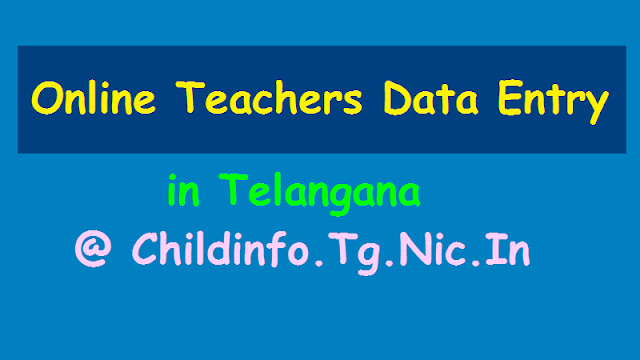 online data entry of teacher information,teachers cadre strength particulars,teachers cadre strength particulars feeding new schedule,updation of teachers particulars,online teachers data entry,online teachers information