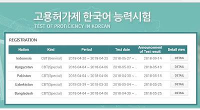 Info Jadwal Pendaftaran EPS-TOPIK 2018