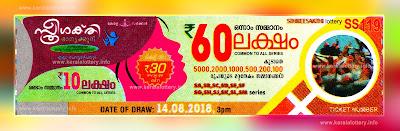 "KeralaLottery.info, ""kerala lottery result 14.8.2018 sthree sakthi ss 119"" 14th august 2018 result, kerala lottery, kl result,  yesterday lottery results, lotteries results, keralalotteries, kerala lottery, keralalotteryresult, kerala lottery result, kerala lottery result live, kerala lottery today, kerala lottery result today, kerala lottery results today, today kerala lottery result, 14 08 2018, 14.08.2018, kerala lottery result 14-08-2018, sthree sakthi lottery results, kerala lottery result today sthree sakthi, sthree sakthi lottery result, kerala lottery result sthree sakthi today, kerala lottery sthree sakthi today result, sthree sakthi kerala lottery result, sthree sakthi lottery ss 119 results 14-8-2018, sthree sakthi lottery ss 119, live sthree sakthi lottery ss-119, sthree sakthi lottery, 14/8/2018 kerala lottery today result sthree sakthi, 14/08/2018 sthree sakthi lottery ss-119, today sthree sakthi lottery result, sthree sakthi lottery today result, sthree sakthi lottery results today, today kerala lottery result sthree sakthi, kerala lottery results today sthree sakthi, sthree sakthi lottery today, today lottery result sthree sakthi, sthree sakthi lottery result today, kerala lottery result live, kerala lottery bumper result, kerala lottery result yesterday, kerala lottery result today, kerala online lottery results, kerala lottery draw, kerala lottery results, kerala state lottery today, kerala lottare, kerala lottery result, lottery today, kerala lottery today draw result"