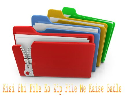Mobile-Phone-Me-Any-Data-Ko-Zip-File-Me-Kaise-Change-Kare,