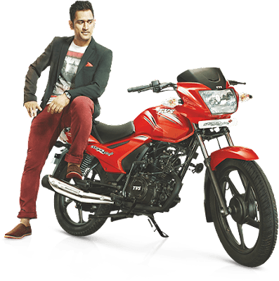 All New TVS Star City Plus with model Dhoni