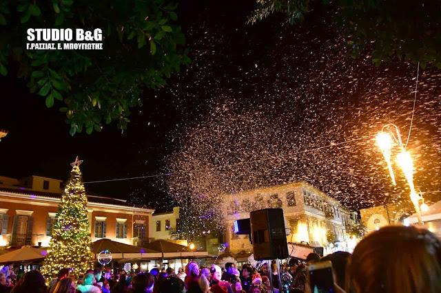Φαντασμαγορική έναρξη των Χριστουγεννιάτικων εκδηλώσεων στο Ναύπλιο (βίντεο)