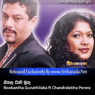 Rookantha gunathilaka albums free download